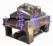 CR-250-1000-诚若牌饼干喷油机 饼干设备 饼干生产线 饼干成型机