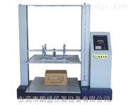 紙箱承壓測試儀,紙箱抗壓強度試驗機供應商