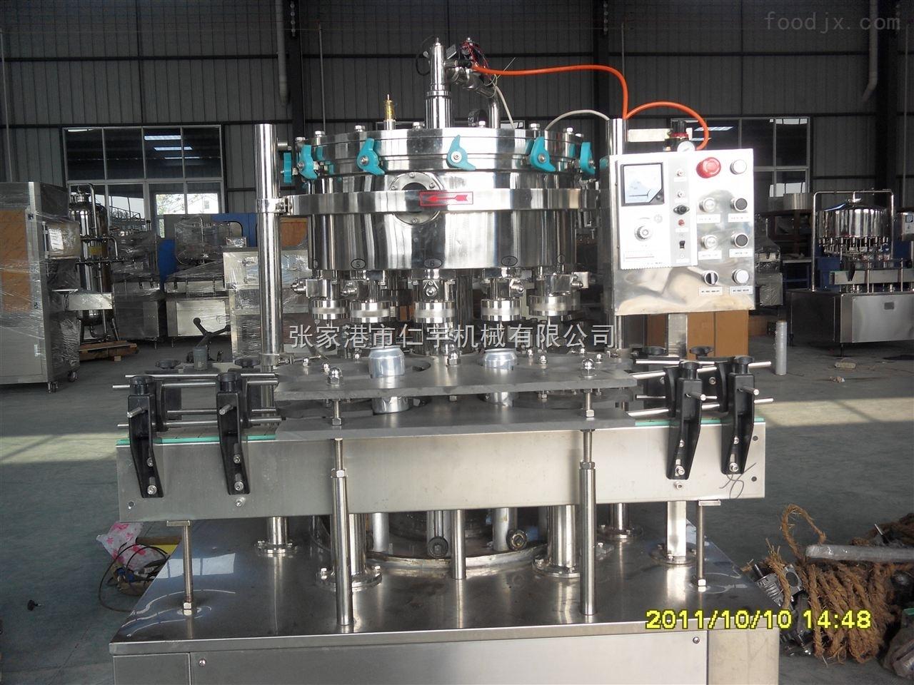 大桶灌装机是专供3-5加仑桶装饮用水生产之用,型号有80型,100型,150型,200型,300型,450型,600型,1200型,2400型,该系列桶装生产线有洗瓶,灌装,封口三部分组成。洗瓶机采用多道洗涤液喷射和消毒液喷射,达到洗涤,消毒的目的,消毒液可以循环使用。封口机可以自动封口,该系列生产线均可自动清洗,消毒,灌装,压盖,计数和输出,具有功能齐全,设计新颖,自动化程度高等特点,是集机,电,气于一体的新型饮用水桶装设备。