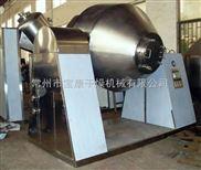 SZG系列-雙錐回轉真空干燥器設備