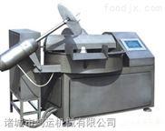 鱼豆腐斩拌机,变频肉类斩拌机