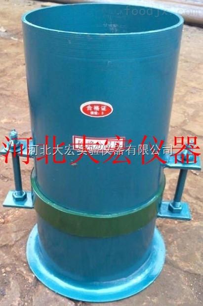 SFC-150砂浆分层度测定仪