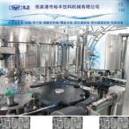 全自動鋁罐二合一灌裝設備,易拉罐飲料灌裝機(含汽)