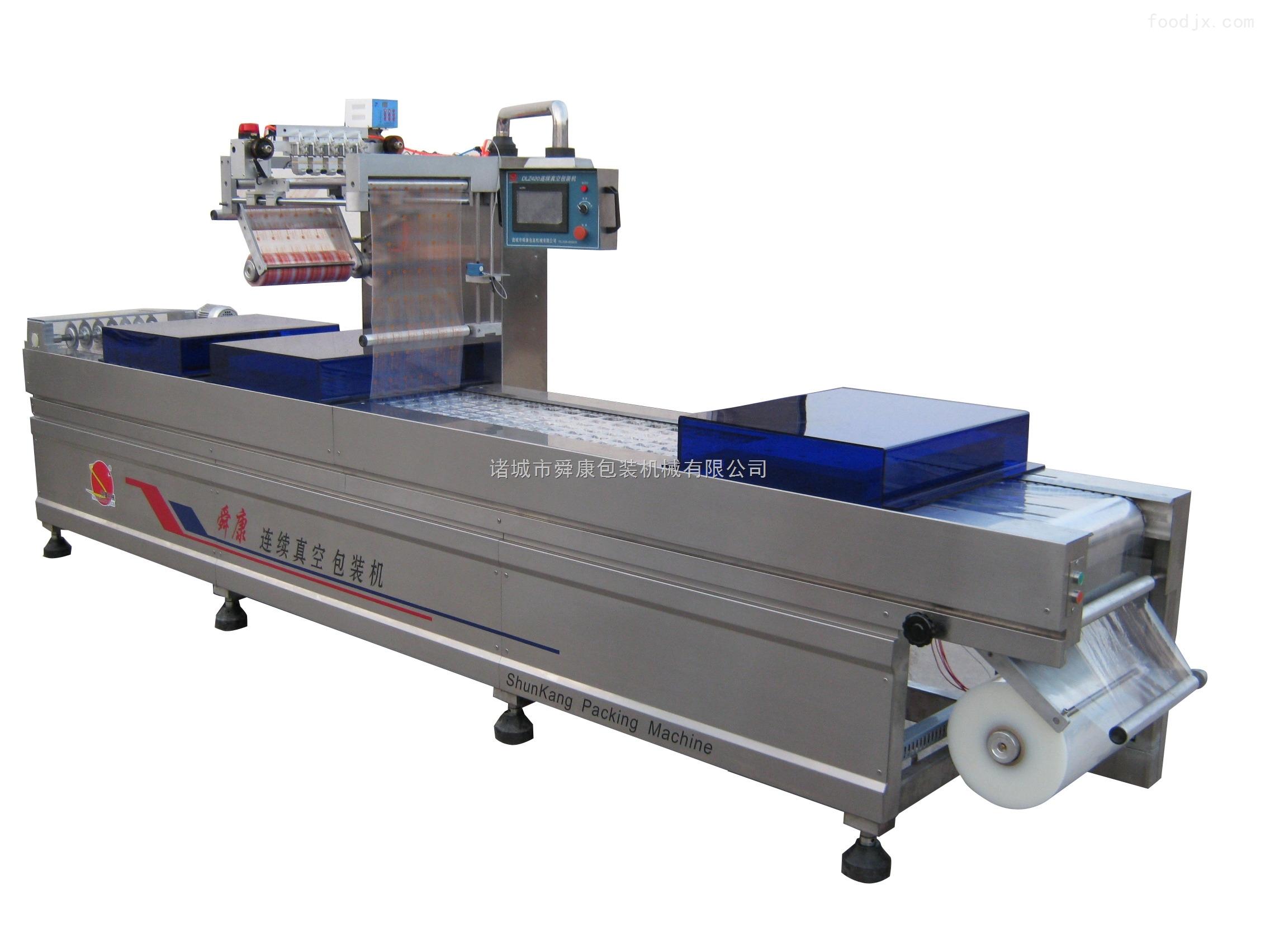 舜康自动连续真空包装机改进型号质量好价格优