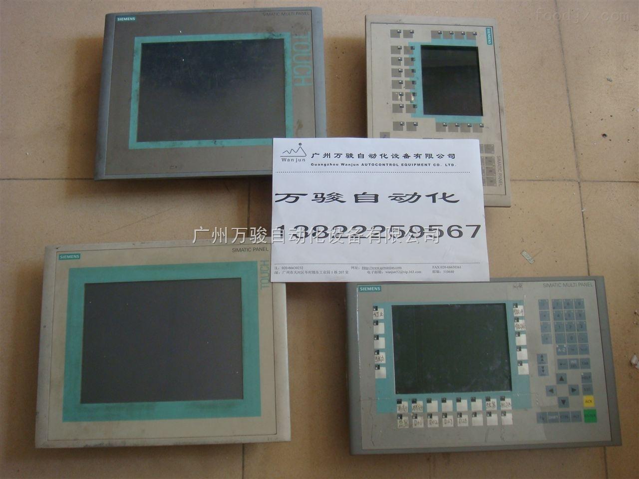广州西门子触摸屏维修厂家TP270黑屏