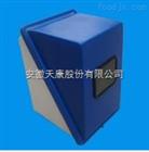 YX/LX—H-654A型玻璃钢仪表保护保温箱