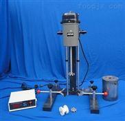 小型分散机/实验室分散机/ 搅拌分散机