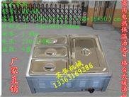 电热保温汤池4格台式暖汤炉四盆暖汤盆电热保温箱