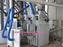 重庆广志气动砂浆包装机,气吹式砂浆打包机