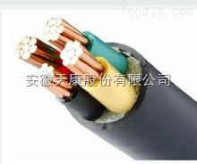 YJV YJLV 交联聚乙烯绝缘电力电缆