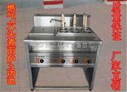商用燃气六头煮面炉加汤池,商用 冒菜机, 麻辣烫机, 煮面条机