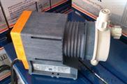 普罗名特计量泵 电磁隔膜泵CONC