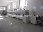 微波木材制品干燥机
