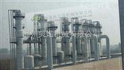 MVR蒸发器 高效节能蒸发器