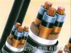 yjv22-20kv 3*240高压电缆