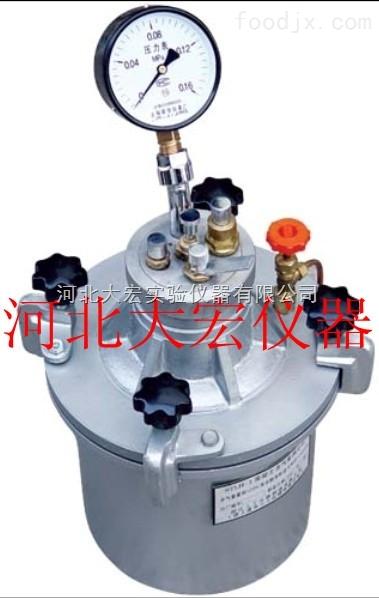 HC-7L型含气量测定仪