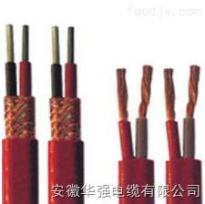 KX-GS-VVP 1*2*1.5补偿导线