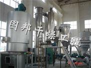供应旋转闪蒸干燥机厂家供应
