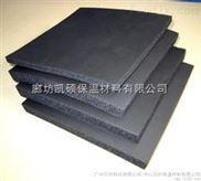 国标橡塑海绵保温材料
