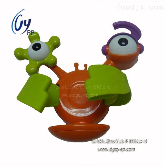 玩具螃蟹手板_食品机械配件_拖链_不锈钢拖链_产品库