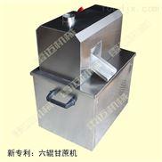 新一代榨汁设备——六棍甘蔗榨汁机
