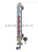 供應天康UFZ-50磁翻板液位計