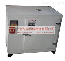 远红外干燥箱使用说明,8401A-3型不锈钢内胆电热恒温干燥箱