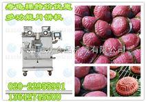 揭阳红龟粿机器,潮州哪里有做红龟粿的机器买