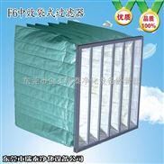 淮北空气袋式过滤器生产厂家
