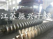 JYG-皮革污泥烘干机