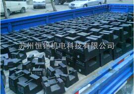 供应25kg砝码报价铸铁20kg砝码、昆山现货销售25kg锁型砝码、无锡/苏州/吴江砝码租赁