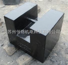 25kg砝码出租/销售无锡/吴江/昆山/苏州铸铁锁型砝码出租/租赁销售