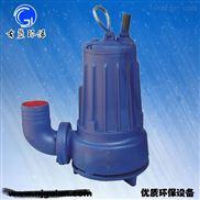 WQ0.75KW潜水潜污泵 电动泵