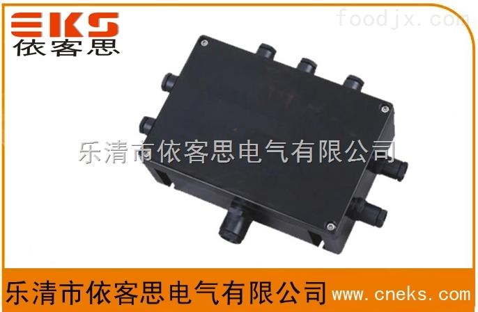 BJX8050-100/20防爆接线箱/黑色防爆防腐接线箱