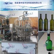 全自动旋转式玻璃瓶负压灌装机