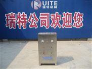 瑞特优质不锈钢壁挂式臭氧发生器