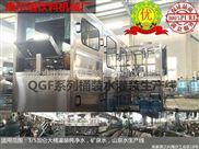 QGF-价格优惠 全自动桶装矿泉水生产线设备