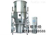 立式沸騰干燥機