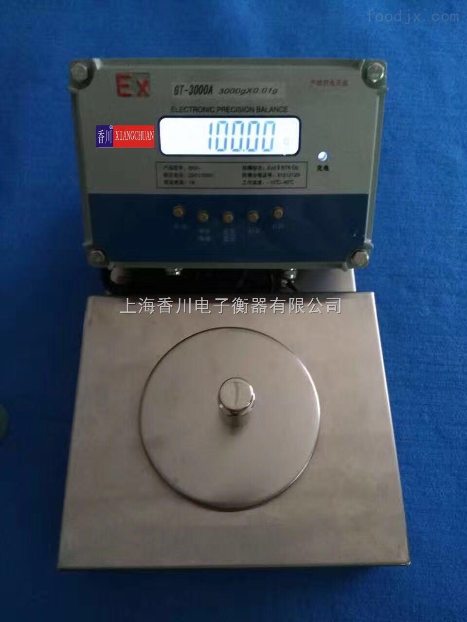 上海防爆电子天平,工业车用衡器