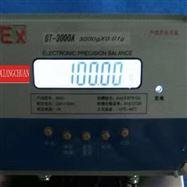 DCS-XC-H上海牲畜电子秤动物称量小地磅