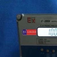 XK3150-EX防爆仪表上海防爆显示仪表