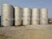 销售二手304不锈钢储罐二手不锈钢储罐二手不锈钢储罐