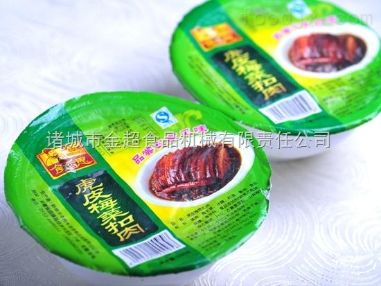 橄榄菜封碗真空包装机酱菜气调包装机