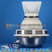 混凝土负离子加湿器产品简介,SCH-P负离子加湿器多少钱