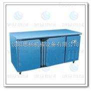 商用臺式多功能冷藏保鮮工作柜臺