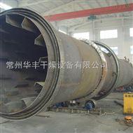 大型不锈钢瓷土烘干机