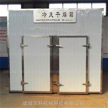 中药材干燥设备 空气能冷风干燥机