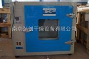 稻谷、麥子、大豆、玉米、薯類五谷雜糧烘干箱烘干101實驗室用電熱鼓風恒溫干燥箱
