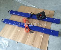 仓库用1吨条形电子地磅秤 威海2T条型电子秤 3t不锈钢条形秤