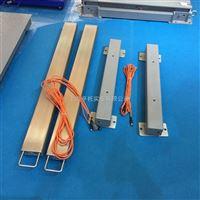上海1吨条形电子秤 2000kg条型电子磅秤